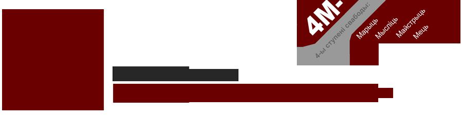 logo_kbm_bel