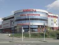 ТЦ_Ленинград